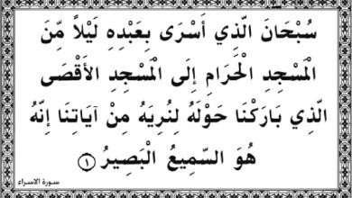 Photo of نصرة الأقصى شرف وبركة لا تدَعوها تفوتكم