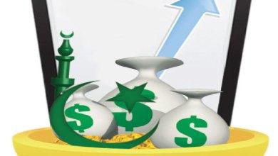 Photo of بحث متخصص: على الحكومات إلزام البنوك بالتوقف عن بيع الديون