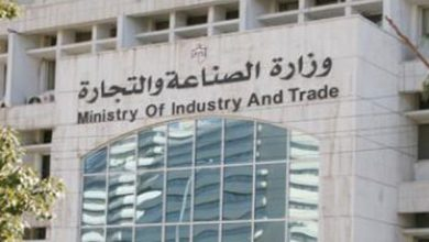 Photo of انخفاض العجز التجاري 16.5 %