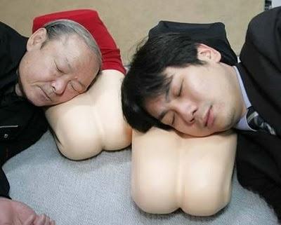 Almohada extraña en Japon