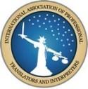 Logotipo de la Asociación Internacional de Profesionales de la Traducción y la Interpretación