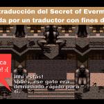 La traducción del Secret of Evermore comentada por un traductor con fines didácticos