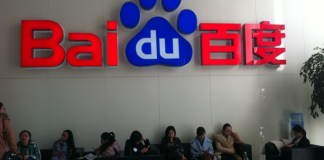 Baidu and China Life Launch $2.12 Billion Fund for AI Companies