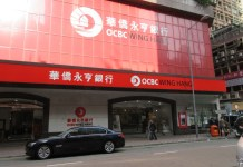 Singapore's Second Largest Bank OCBC Establishes AI Lab