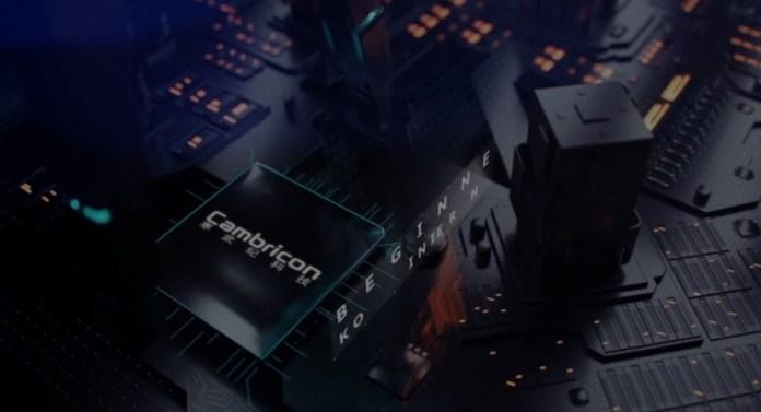 Cambricon AI Chips