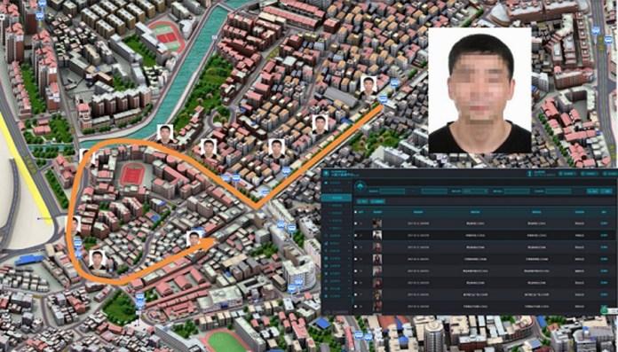 CloudWalk Technology facial recognition software
