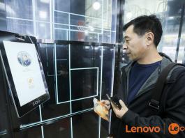 Lenovo Launches Cashier-Free Convenience Store