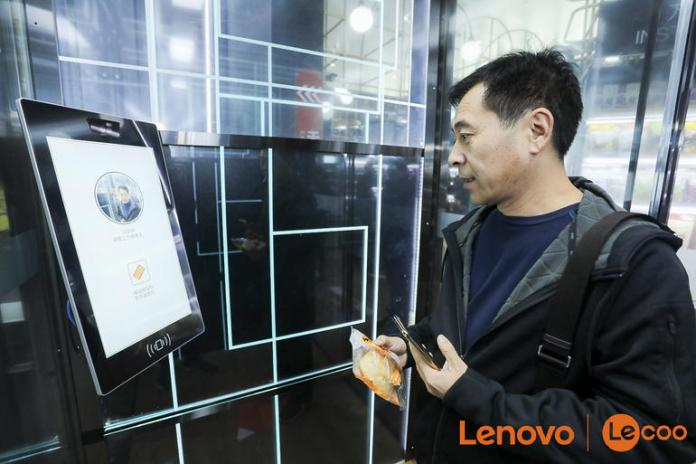 Lenovo Launches Cashier-Free Convenience Store
