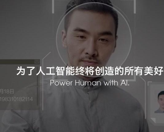 AI Startup Megvii Valued at $3.5B after Raising $500M