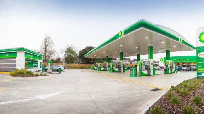 BP petrol station. BP are seeking to applied deep learning solutions to their oil and gas operations