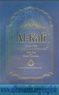 Al Kafi Arabic English Sarwar S Translation