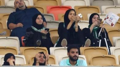 سعوديات في المدرجات