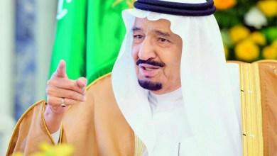 الملك سلمان ملك السعودية