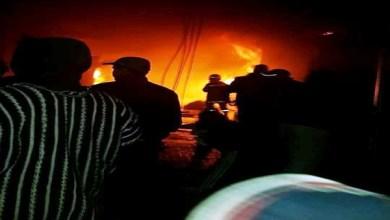 حريق سوق الثلاثاء