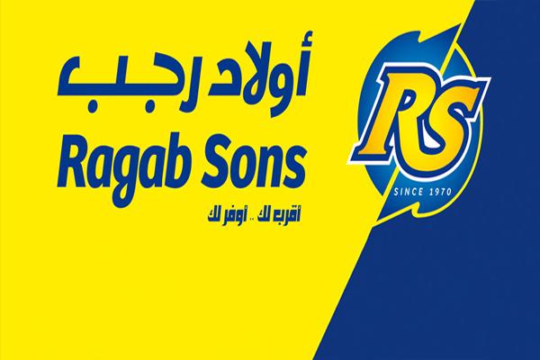 4785aba63 محلات أولاد رجب للتجارة تعلن عن وظائف لجميع المؤهلات والتخصصات - الحياة  اليوم