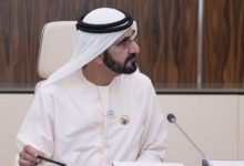 محمد بن راشد الإمارات