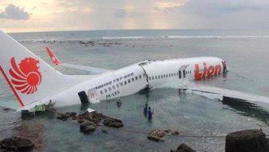 تحطم طائرة في اندونيسيا