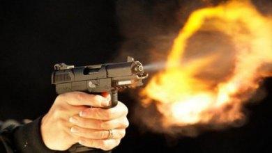 اطلاق نار سلاح