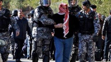اعتقال في الأردن