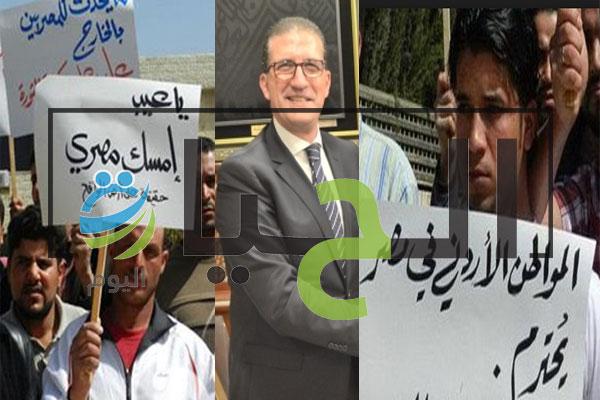 المصريين في الأردن يناشدون السفير