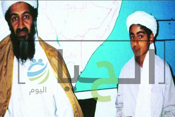 حمزة أسامة بن لادن