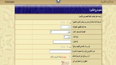 تاشيرة الكويت