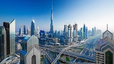 ابراج الامارات دبي