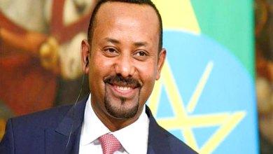 ابي احمد رئيس وزراء اثيوبيا