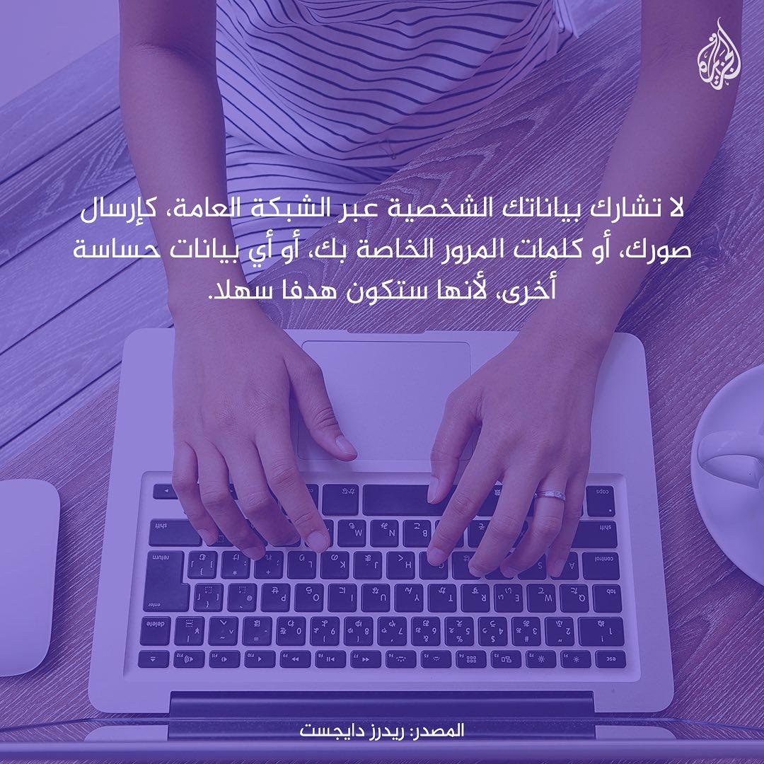 مشاركة البيانات واي فاي