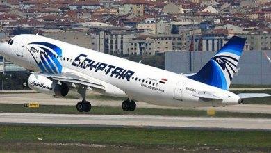 مصر للطيران اعادة المصريين من الخارج