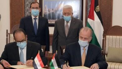 مصر وفلسطين توقعان اتفاقية لتطوير حقل غاز غزة