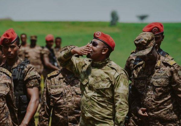 الجيش الإثيوبي ابي احمد