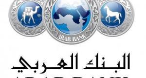 , اتفاقيتا تمويل للكهرباء الوطنية من البنك الإسلامي الأردني