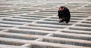 , بيني غانتس رئيسا للكنيست الإسرائيلي