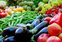 Photo of أسعار الخضراوات والفاكهة بالأسواق اليوم