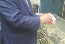 Photo of ضبط خمسين جرام ذهب غير مدموغ بدمغة حكومية داخل محل شهير للمشغولات الذهبية بطنطا