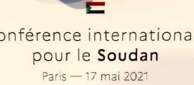 Photo of الرئيس يؤكد، في كلمته امام مؤتمر باريس لدعم السودان، التزام مصر الراسخ بمواصلة دعم الأشقاء في السودان