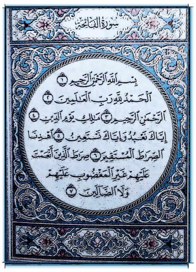 Doa Menghilangkan Penyakit Pada Diri Sendiri : menghilangkan, penyakit, sendiri, Meruqyah, Sendiri, Al-Hilyah, Artikel, Islami, Pilihan