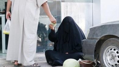 ظاهرة التسول طال بقائها في المملكة ومواطنين يتمنون اختفائها