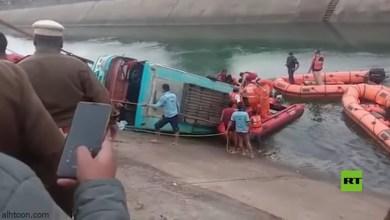 شاهد: سقوط حافلة في قناة مائية بالهند - صحيفة هتون الدولية