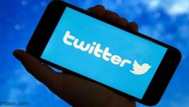"""خاصية جديدة بــ""""تويتر"""" لجني الأموال"""
