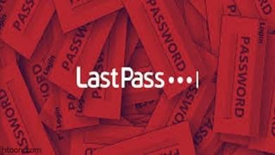 تحذير بعدم استخدام LastPass