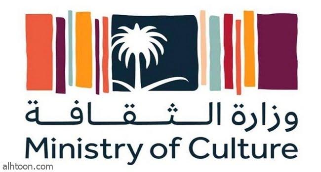 الثقافة تشارك في اجتماعات المسار الثقافي لمجموعة العشرين -صحيفة هتون الدولية