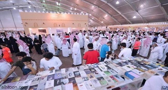 تأجيل معرض الرياض الدولي للكتاب