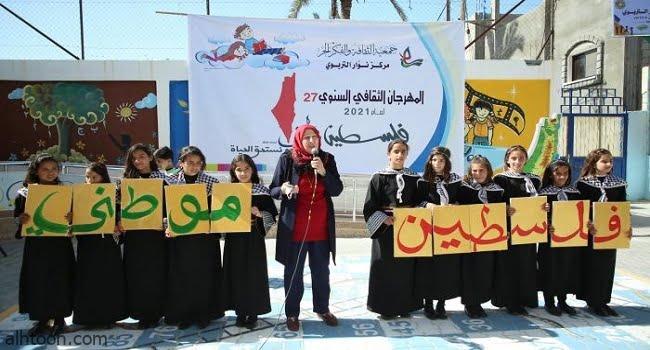 "انطلاق فعاليات مهرجان ""فلسطين موطني"""