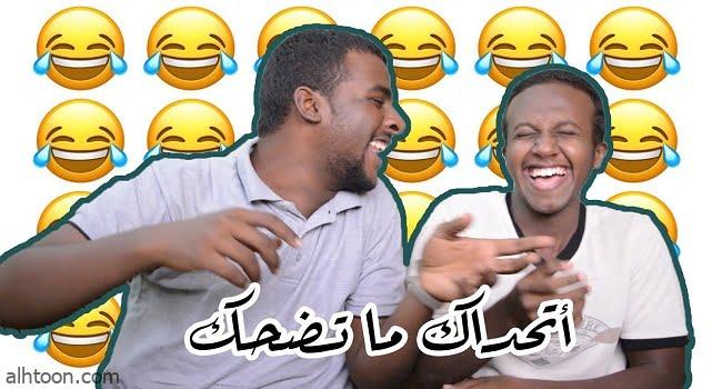 احلي نكات سودانيه -صحيفة هتون الدولية