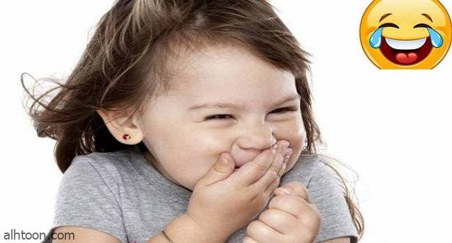 مواقف مضحكة للاطفال -صحيفة هتون الدولية-