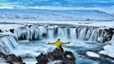 شلال سكوغافوس.. المياه النقية وسحر قوس قزح -صحيفة هتون الدولية