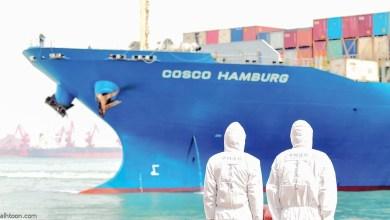 شاهد: لحظة وقوع انفجار ضخم في سفينة - صحيفة هتون الدولية