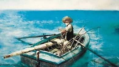 قصة ( العجوز والبحر )